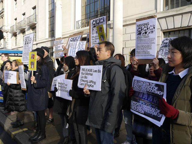 Protest_outside_the_Chinese_embassy_London_2016-01-10_12